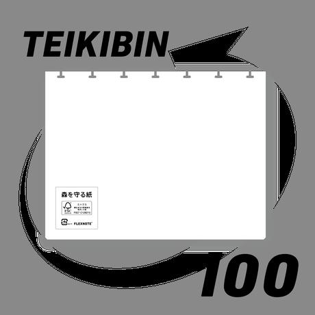 TEIKIBIN D7 - 3 Months*