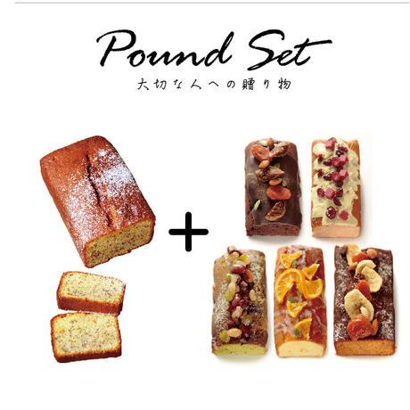 パウンドケーキ2本セット