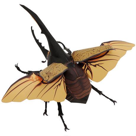 ヘラクレスオオカブト<飛翔>:Hercules beetle(紙工作キット)