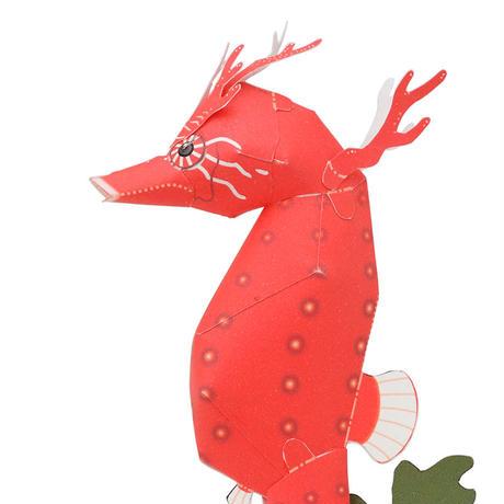タツノオトシゴ:Sea Horse(紙工作キット)
