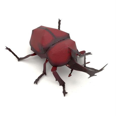 カブトムシ:Japanese rhinoceros beetle(紙工作キット)