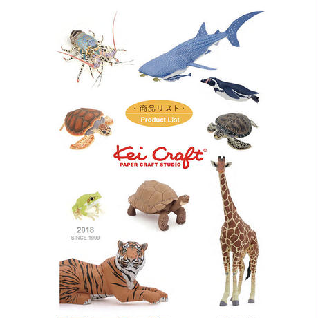 KeiCraftの紙工作キット・紹介リスト(無料データ)