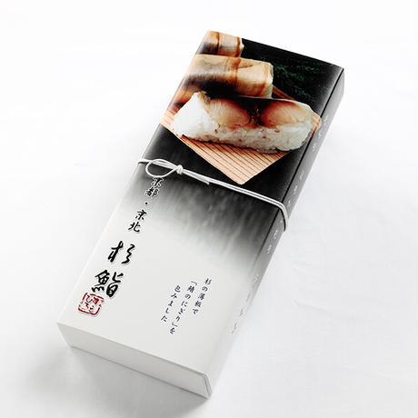杉鮓 sugizushi 7切(紙箱)  ※実山椒・生姜タイプ