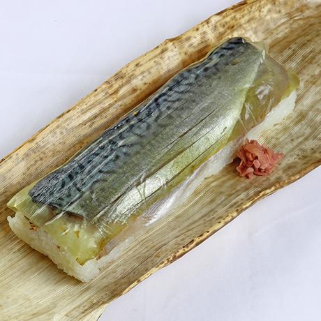 鯖棒寿司 1本 600g(カットしておりません)