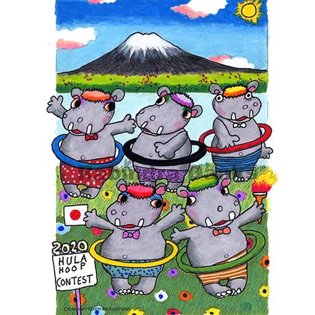 FUREI~ FUREI~(HIPPOS)