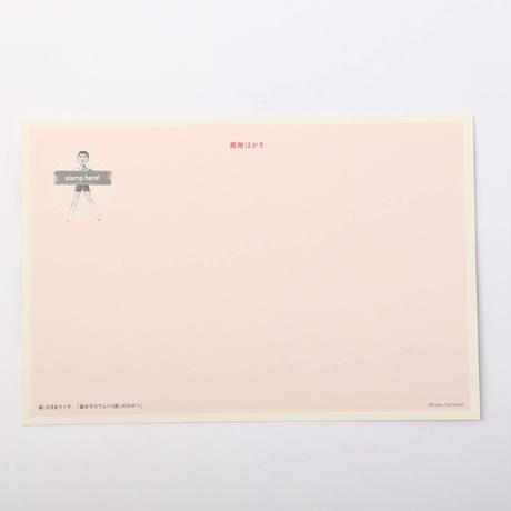 ポストカード「森光子のでんぐり返しのひみつ」