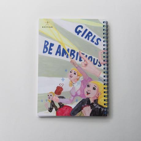 五月女乙女ノート001「GIRLS BE AMBITIOUS」