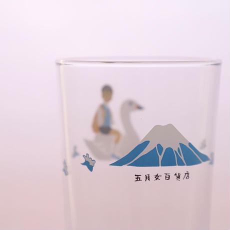【五月女百貨店謹製】富士山スワンボートタンブラー
