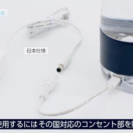 POCKETiQ7(携帯用水素発生ポット)  ◎カラー「ネイビー」