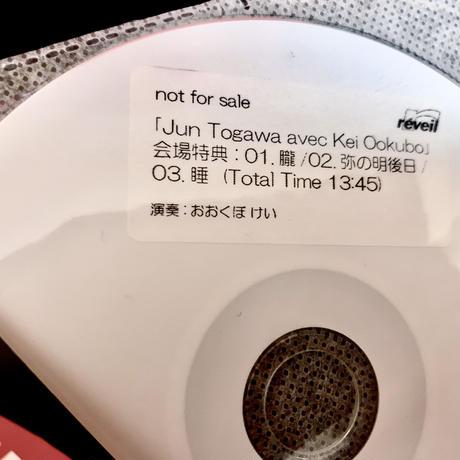 戸川純avecおおくぼけい【特典CD&ステッカー付】