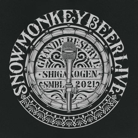 SNOW MONKEY BEER LIVE 2021 [V.A. LP]