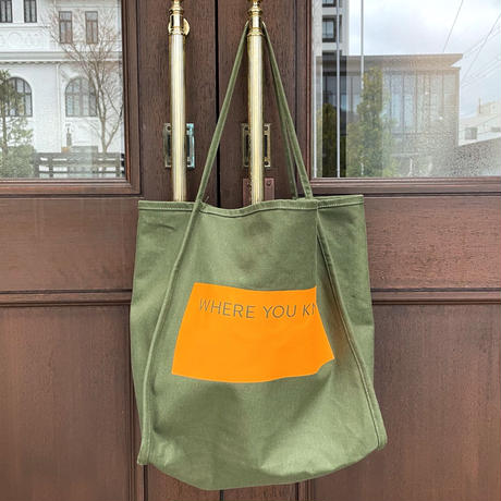 WHERE YOU KNOW TOTE [GREEN]