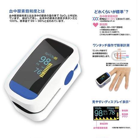 OXINAVI(5個)パルスオキシメーターのように毎日健康管理 血液中の酸素飽和度管理