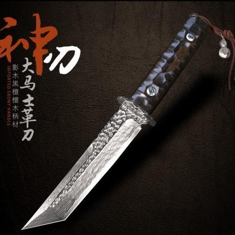 サバイバルナイフ ダマスカス鋼 レザーナイフ ハンドルガード付き VG10金製