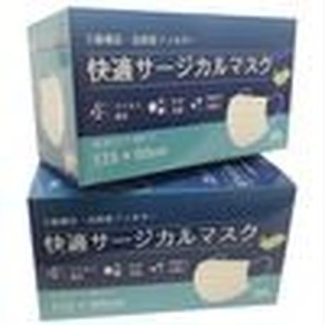 日本カケンテストセンター認証太い平ゴム採用 快適サージカルマスク175A 不織布マスク 50枚入40箱