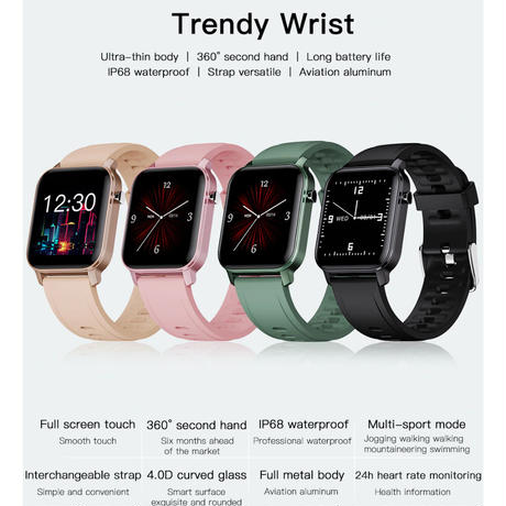 KOSPET M2 Smartwatch for Android or  iOS