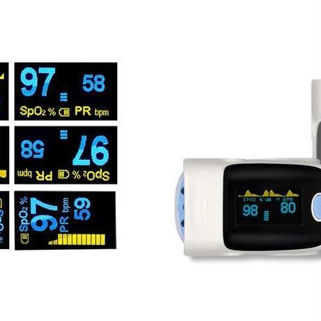 医療 家庭用 デジタル 指先 パルス オキシメータ 血中酸素 ポータブル