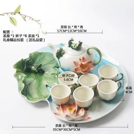 高級 中国茶セット カップ ティーポット トレイ 陶器 ロータス 蓮柄 オリエンタル 飲茶 冷茶