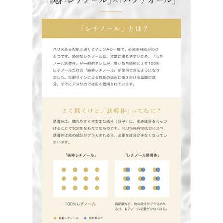 純粋 レチノール 原液 5% 配合 フェイスクリーム キソ スーパーリンクルクリーム VA 50g 国産 ビタミンA バクチオール 美肌