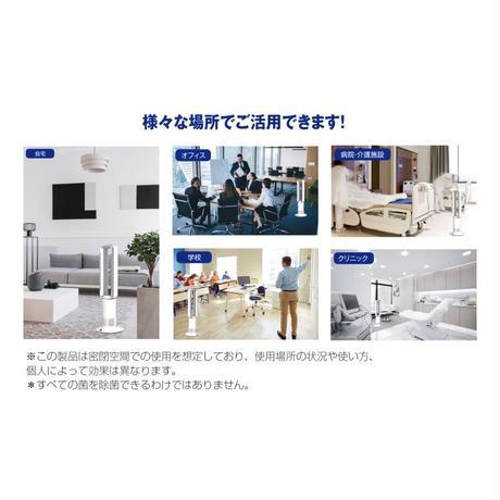 TOAMIT 東亜産業 空気清浄機 UVクリアエージ 温風/冷風1台2役 徹底除菌・消臭