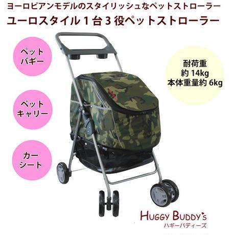 1台3役 ペットストローラー(HUGGY BUDDY'S)