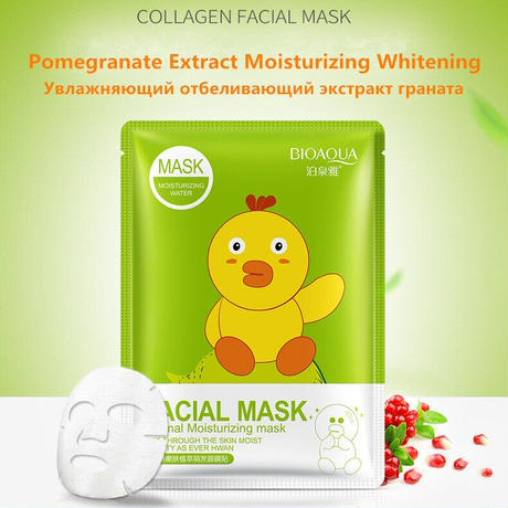 BIOAQUA  Korean Face Mask Hyaluronic Acid Vitamin C  Moisturizing Whitening (120 pieces)