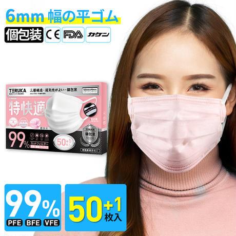 「国内出荷」送料無料 165*90mmマスク  個包装 6mm平ゴム 男女兼用ミディアムサイズ