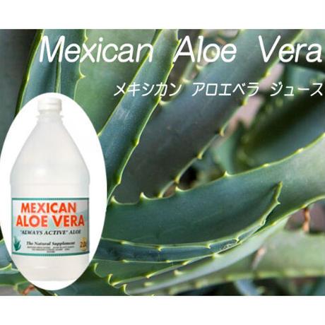 沖縄産アロエベラ使用■水のように飲みやすい♪無味無臭★元気飲料♪メキシカンアロエベラお得な2Lサイズ
