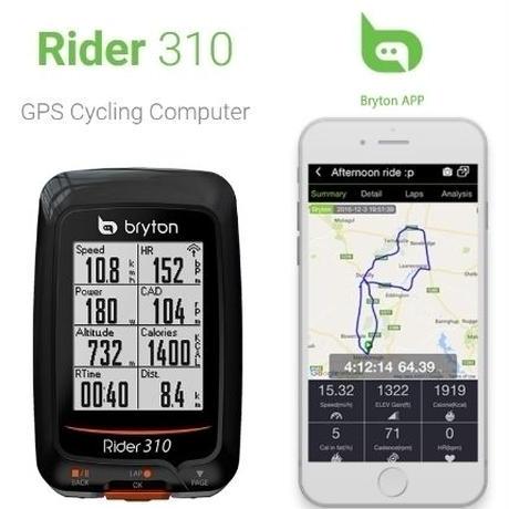 自転車 ブライトン ライダー GPS サイクルコンピューター 防水 ワイヤレス