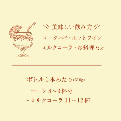 [ギフト] TOBA TOBA COLA クラフトコーラシロップ(小)