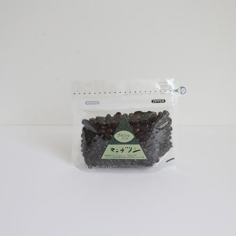 【ブラジルコーヒー】コーヒー豆2種類セット