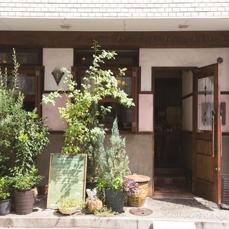【コーヒーハウス かこ】KAKOスペシャリテ名古屋モーニングセット(自家製あんこ・ジャム4種・コーヒー豆)