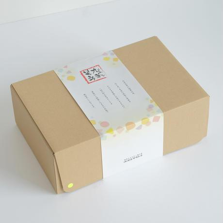 【舘養蜂場本店】 6種類の国産九華はちみつセット(130g×6本)