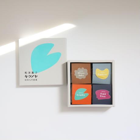 【和洋菓子キクノヤ】ベイクドケーキ「FLAVA」4個入りセット