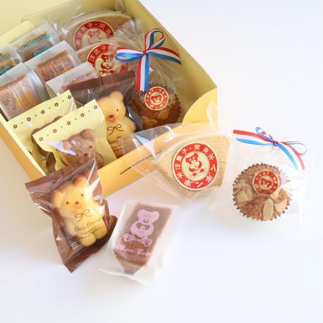 【洋菓子・喫茶ボンボン】焼き菓子詰め合わせセット15個入り【1箱】