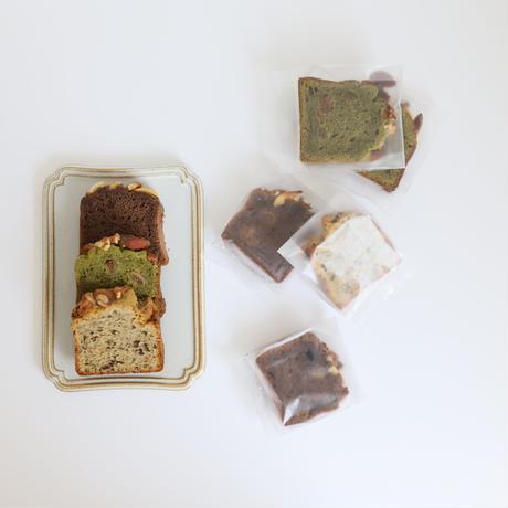【ラマリー】グルテンフリーパウンドケーキ詰め合わせ(5種類8個入)
