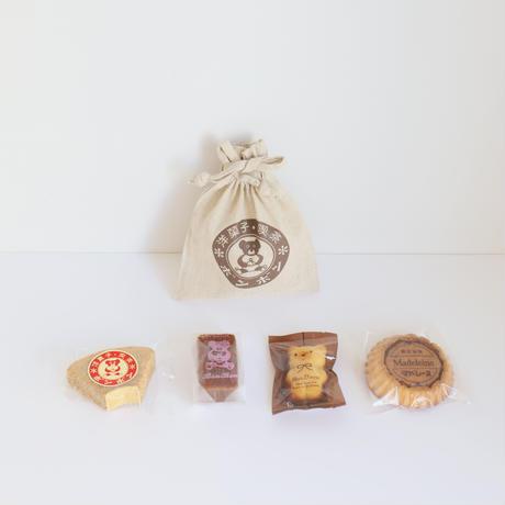 【洋菓子・喫茶ボンボン】くまちゃん巾着 焼き菓子セット【2つセット】
