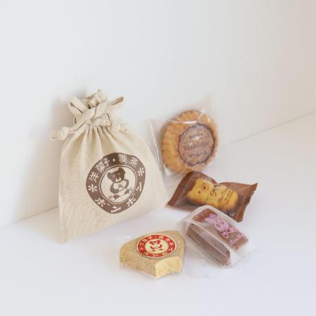 【洋菓子・喫茶 ボンボン】くまちゃん巾着 焼き菓子セット【1セット】