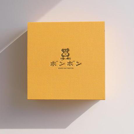 【洋菓子・喫茶 ボンボン】焼き菓子詰め合わせセット15個入り 【3箱セット】