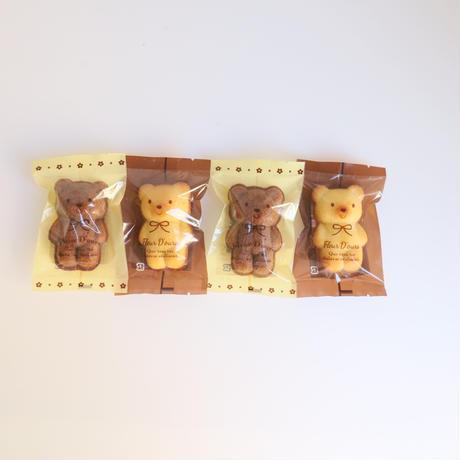 【洋菓子・喫茶 ボンボン】くまちゃん巾着&焼き菓子15個詰め合わせセット