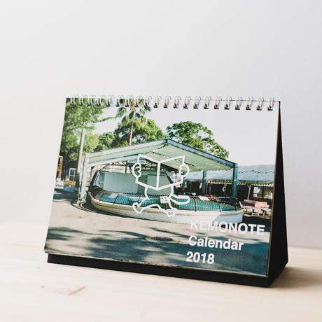 卓上カレンダー・2018年用
