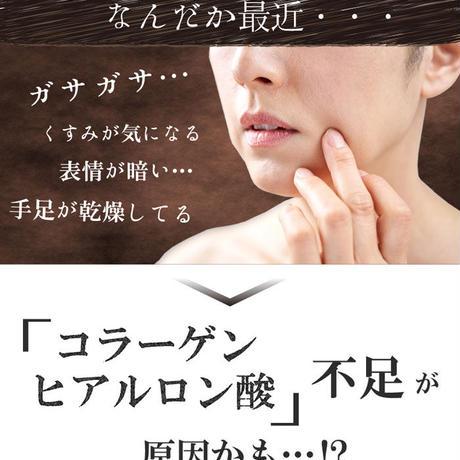 ぷるコラ 100g 【10袋セット】