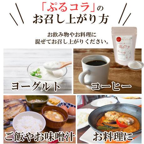ぷるコラ 100g 【5袋セット】