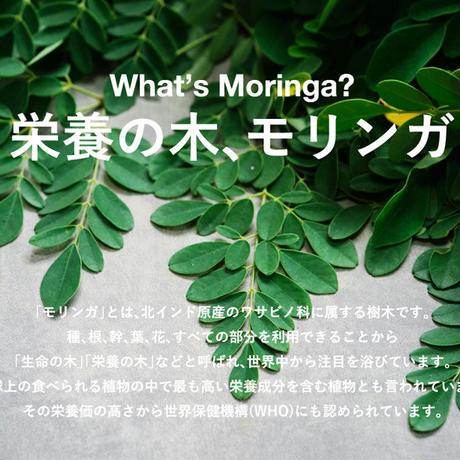 琉球新美モリンガ粒ネオ(Neo)300粒入り3個セット「栄養機能食品」