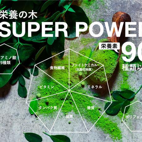 琉球新美モリンガ粒ネオ(Neo)300粒入り20個セット「栄養機能食品」