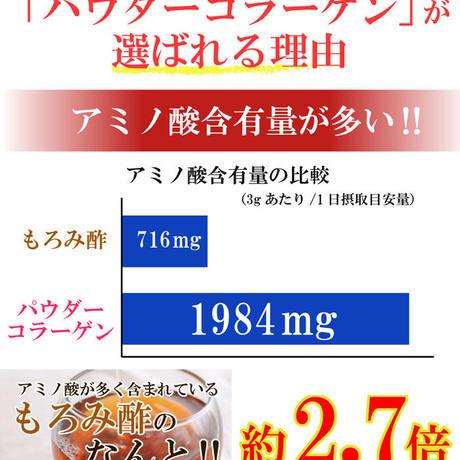 【スーパーSALE】パウダーコラーゲン 100g 【2袋セット】