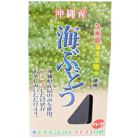 海ぶどう(塩水)50g