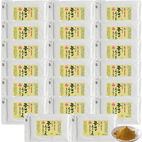 やんばる毎日ウコン3種粉末タイプ 100g  20個セット