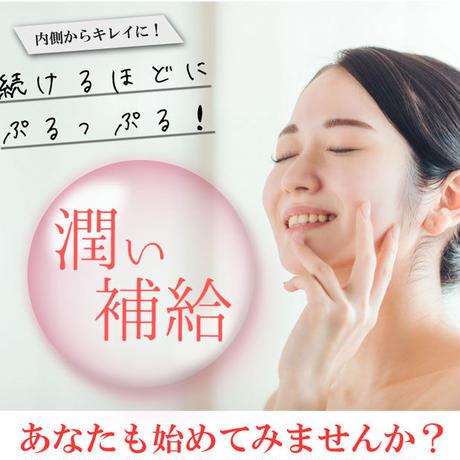 【スーパーSALE】ぷるコラ 100g 【2袋セット】