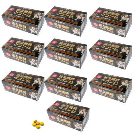 琥金醗酵ウコン粒 30包入 10箱セット